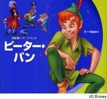 Peter Pan (board book) (Japanese edition)