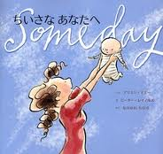 Someday (hb) (Japanese edition)