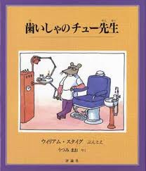 Dr. Chu's doctor teeth (Japanese edition)
