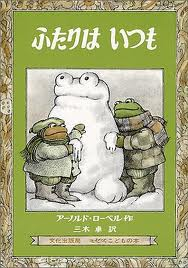 Frog And Toad All Year (hb) (Japanese edition)
