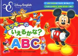 Mickey and I say? Disney ABC English (book + soundboard) (Japanese edition)