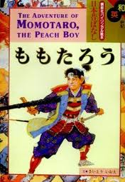 The Adventure of Momotaro, the Peach Boy (Bilingual in Japanese and English) (Japanese edition)