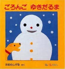 Snow-Toddler (Japanese edition)