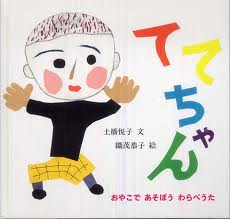 A Nursery Song To Go With Hands Play (hb) (Japanese edition)
