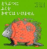 Animals Should Definitely Not Wear Clothing (Japanese edition)