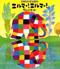 Elmer Again (hb) (Japanese edition)