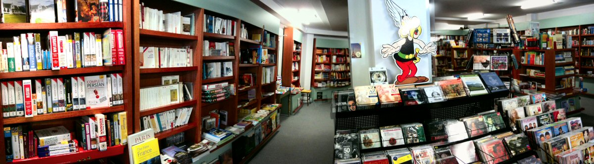 Continental Bookshop, the foreign language specialists